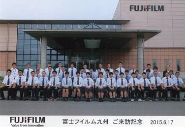 富士フイルムでの記念撮影