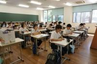 大学入試英語に挑戦