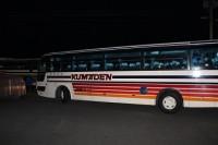 出発日 出発するバス