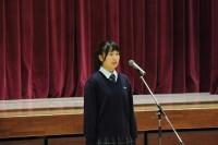 開会宣言 川元さん