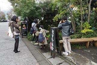 阿蘇神社界隈